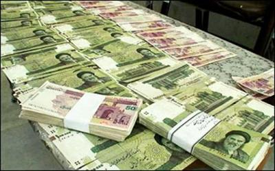پرداخت وام ازدواج در بانک ملی