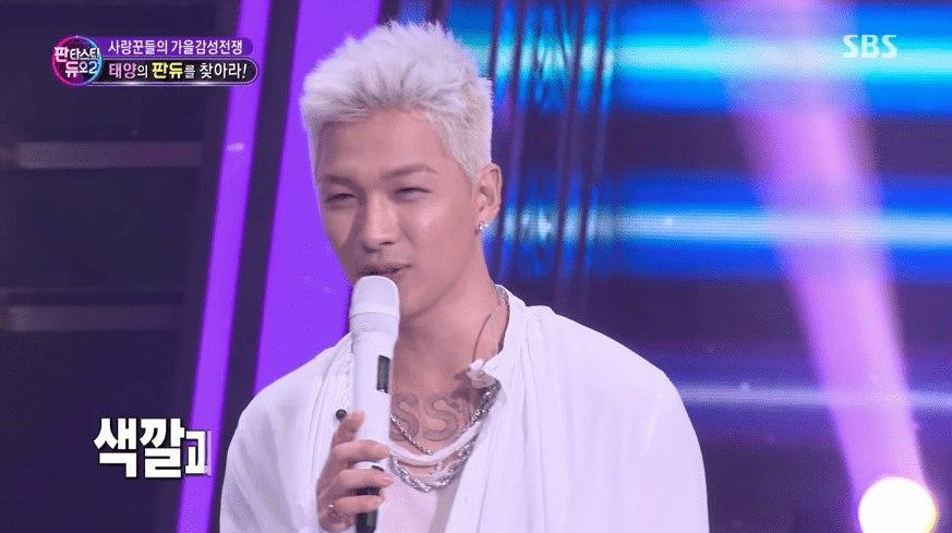 Taeyang از #BIGBANG از صدای کدوم وکالیست دختر بیشتر خوشش میاد. 😍