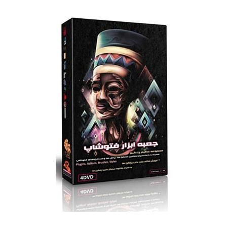 خرید اینترنتی جعبه ابزار فتوشاپ و پلاگین ها به همراه فیلم آموزش نصب