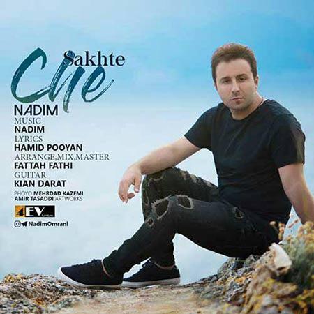 http://rozup.ir/view/2294705/Nadim-%E2%80%93-Che-Sakhteh.jpg