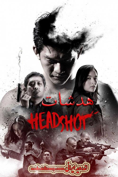 دانلود فیلم دوبله فارسی هدشات Headshot 2016