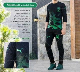 ست تیشرت و شلوار Arsenal مدل Arteta،حراجی ، فروشگاه ، تخفیف