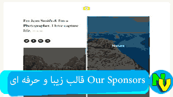 قالب حرفه ایOur Sponsors