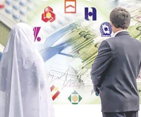 پرداخت وام ازدواج به 82 هزار نفر توسط بانك تجارت در در نيمه اول سال 96