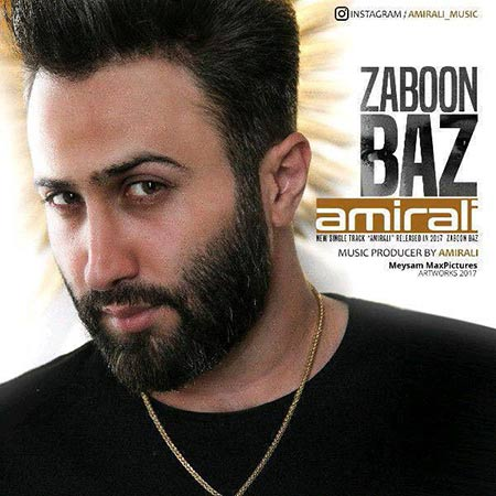 http://rozup.ir/view/2298209/Amir-Ali-%E2%80%93-Zabon-Baz.jpg