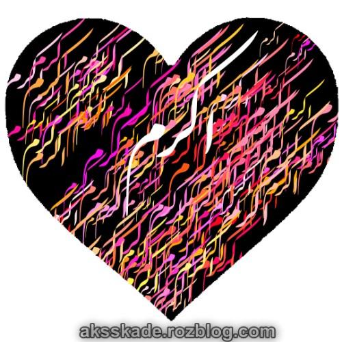 طرح قلبی اسم اکرم - عکس کده