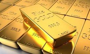 ادامه گرانی قیمت طلا !!