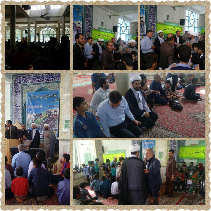 مراسم پیاده روی عید سعید غدیر و مراسم اهدای جوایز با حضور امام جمعه شهر