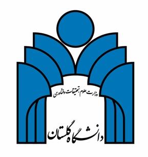 دريافت فيش حقوق و حكم كارگزيني دانشگاه گلستان gu.ac.ir