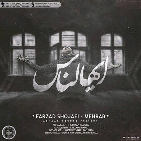 http://rozup.ir/view/2299598/Mehrab-Ayyohannas-2.jpg