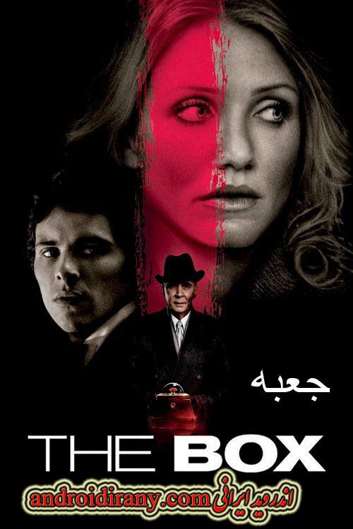دانلود فیلم دوبله فارسی جعبه The Box 2009