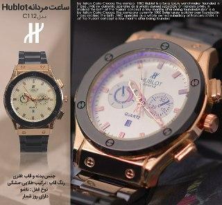 ساعت مردانه hublot مدل c112 ، حراجی ، فروشگاه ، خرید ، ارزان