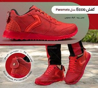 جدیدترین رنگ و طرح / کفش مردانه Ecco مدل Paramata(قرمز)