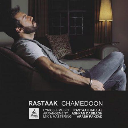 http://rozup.ir/view/2301355/Rastaak-Chamedoon-450x450.jpg