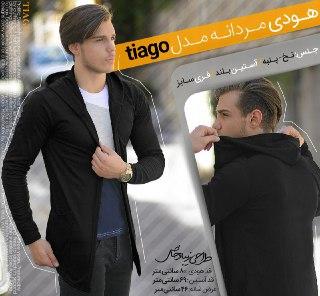حراج جدیدترین هودي مردانه مدل TIAGO مشکی