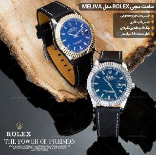 حراج ویژه / ساعت مچی Rolex مدل Meliva / فروشگاه /تخفیف