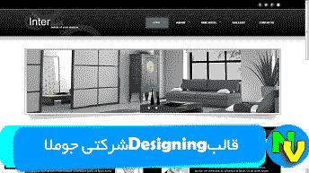 قالب Designing برای جوملا