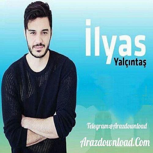 نسخه بیکلام آهنگ«Icimdeki Duman» از «Ilyas Yalcintas»