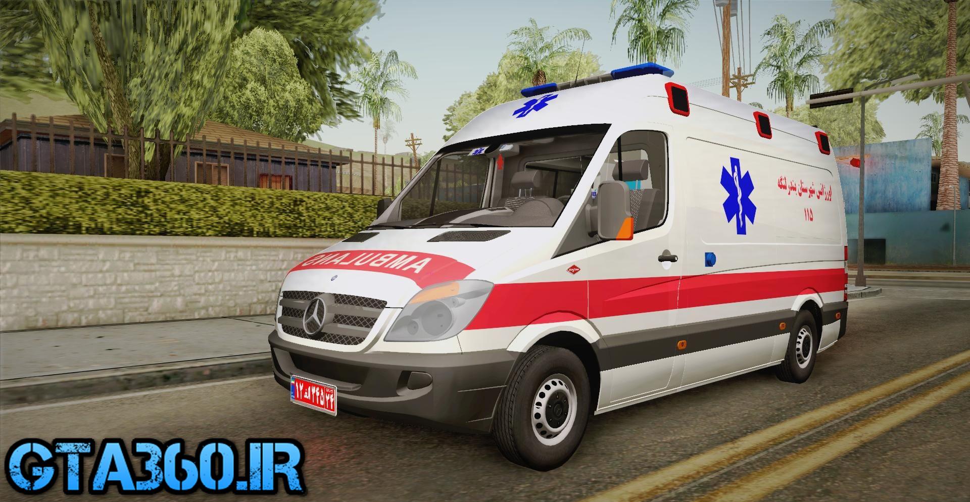 آمبولانس بنز ایرانی برای gta sa