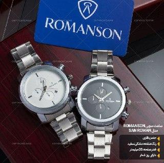 تخفیف ویژه ، ساعت مچی Romanson مدل San Roman ,حراج ساعت