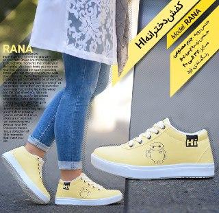 حراج كفش دخترانه HI مدل RANA زرد / مناسب خانوم های خوش سلیقه