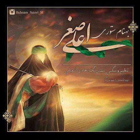 http://rozup.ir/view/2303198/Behnam-Si-%E2%80%93-Ali-Ashghar.jpg