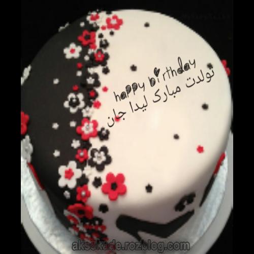 کیک تولد اسم لیدا - عکس کده