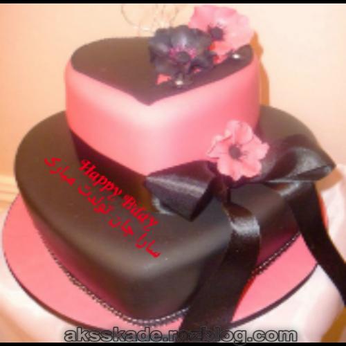 کیک تولد اسم سارا - عکس کده