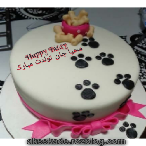 کیک تولد اسم محیا - عکس کده