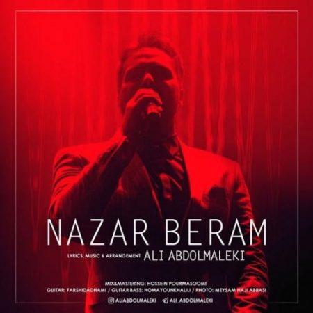 http://rozup.ir/view/2304696/Ali-Abdolmaleki-Nazar-Beram-450x450.jpg