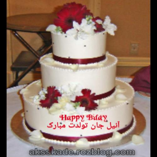 کیک تولد اسم آنیل