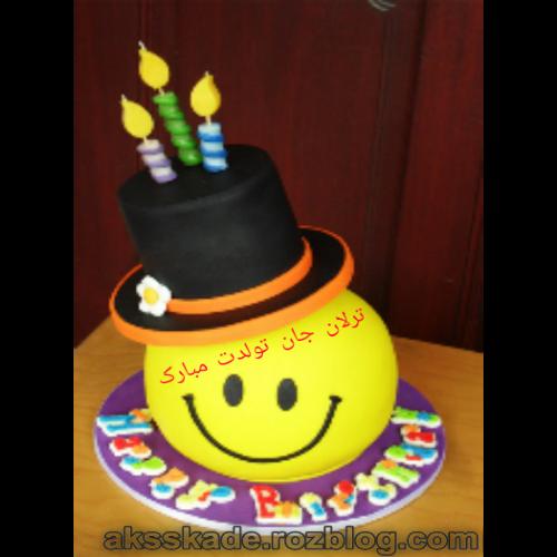 کیک تولد اسم ترلان - عکس کده