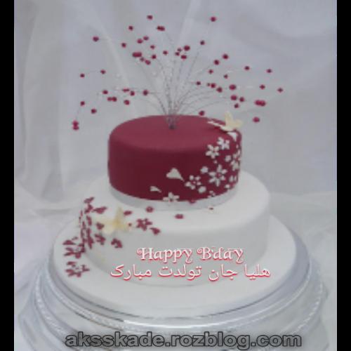 کیک تولد اسم هلیا - عکس کده