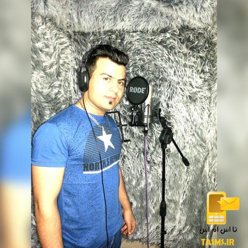 دانلود آهنگ جدید سعید کرانی به نام عاجز