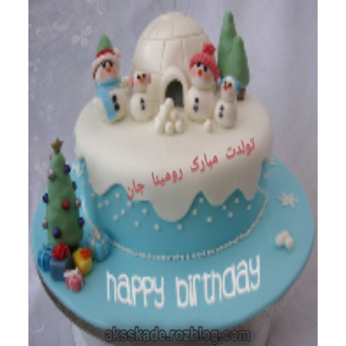 کیک تولد اسم رومینا - عکس کده