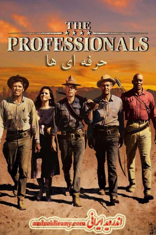 دانلود فیلم دوبله فارسی حرفه ای ها The Professionals 1966
