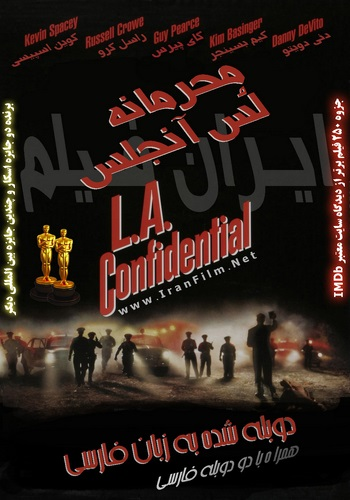 دانلود فیلم محرمانه لس آنجلس 1997 L.A. Confidential