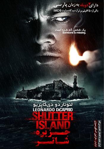دانلود فیلم جزیره شاتر Shutter Island 2010