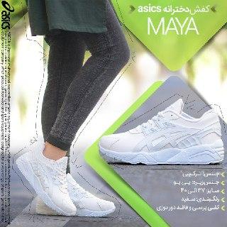 جدیدترین کفش برند ASICS سفید