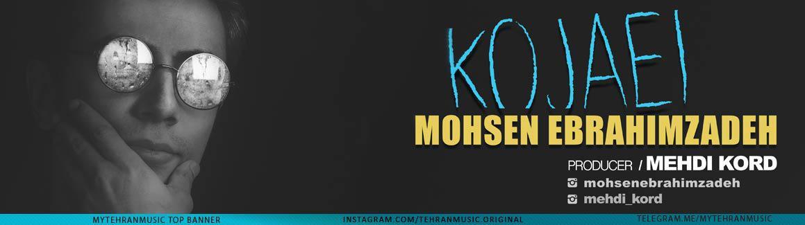 تصویر : http://rozup.ir/view/2306050/MohsenEbrahimzadeh.jpg