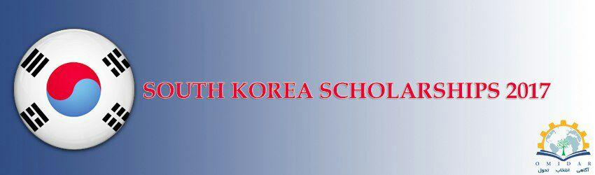 بورسیه تحصیلی کره جنوبی-دانشگاه چوسان