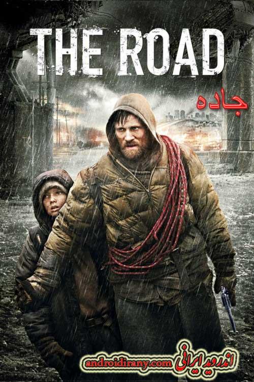 دانلود فیلم دوبله فارسی جاده The Road 2009
