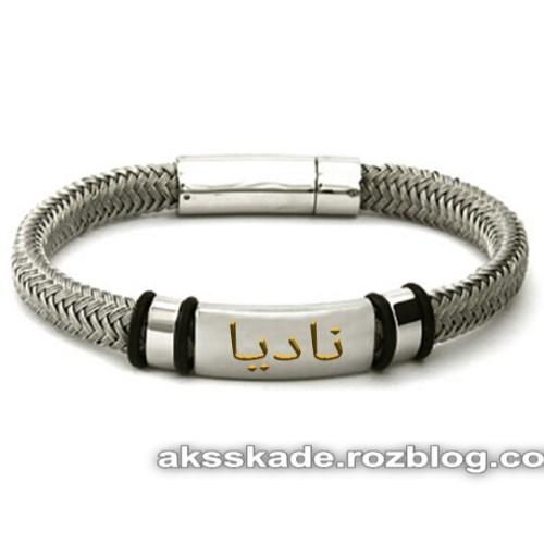 طرح دستبند اسم نادیا - عکس کده