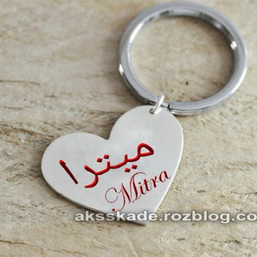 طرح دستبند اسم میترا - عکس کده