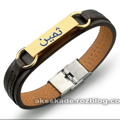 طرح دستبند اسم ثمین - عکس کده