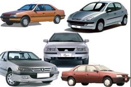 قیمت روز خودرو 16 مهر 96