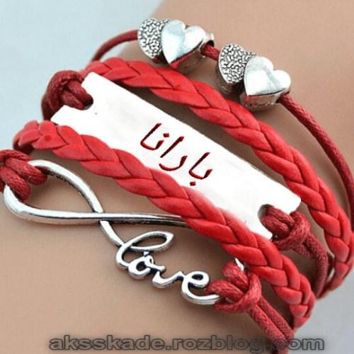 طرح دستبند اسم بارانا
