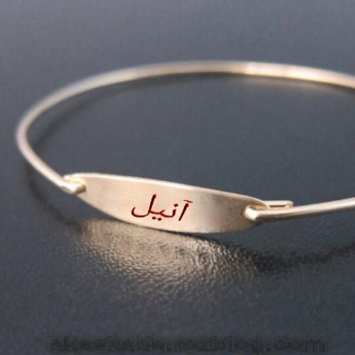 طرح دستبند اسم آنیل - عکس کده