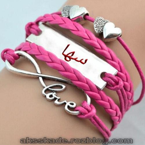 طرح دستبند اسم سُها - عکس کده