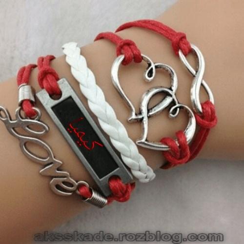 طرح دستبند اسم کیمیا - عکس کده
